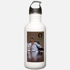 Kind, Smart, and Important Water Bottle