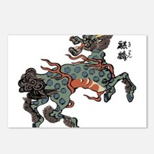japstyelcreature2.png Postcards (Package of 8)
