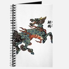 japstyelcreature2.png Journal