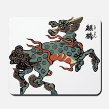 japstyelcreature2.png Mousepad