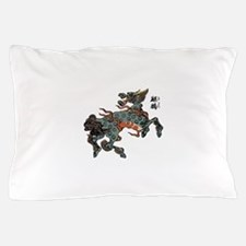 japstyelcreature2.png Pillow Case