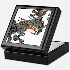 japstyelcreature2.png Keepsake Box