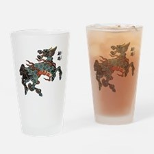 japstyelcreature2.png Drinking Glass