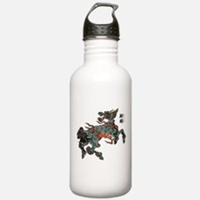 japstyelcreature2.png Water Bottle
