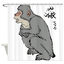 japstyelmonkey.png Shower Curtain