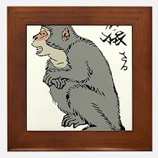 japstyelmonkey.png Framed Tile
