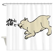 japstylecat.png Shower Curtain