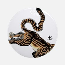 Japanese Tiger Art Ornament (Round)