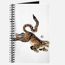 Japanese Tiger Art Journal