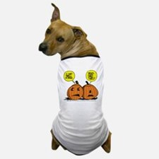Halloween Daddys Home Pumpkins Dog T-Shirt
