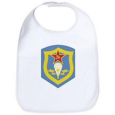 The Soviet Airborne Regiment Bib