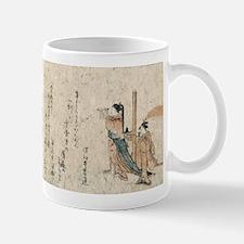 A New Years toast - Shunman Kubo - 1818 Mugs