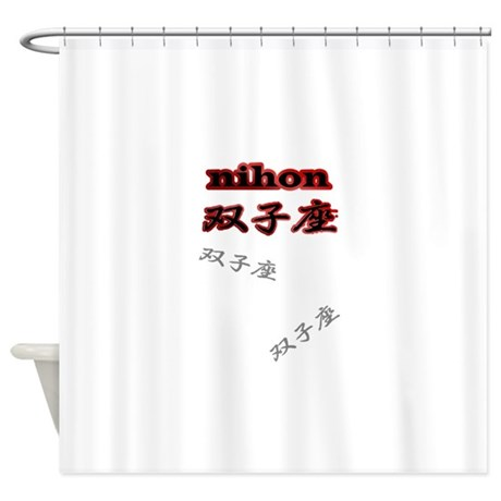 Japanese Style Shower Curtain By Graphics6