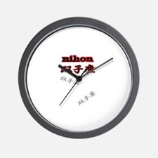 Arts and crafts style clocks arts and crafts style wall for Arts and crafts style wall clock