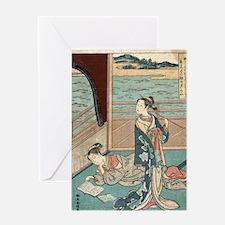 Jakuren Hoshi - Harunobu Suzuki - 1760 Greeting Ca