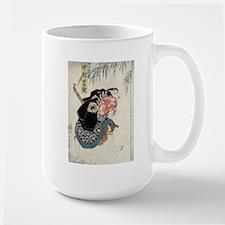 Nakamura Shikan - Toyokuni Utagawa - 1830 Mugs