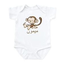 Meymun Infant Creeper