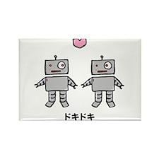 Robot Love - Doki Doki Rectangle Magnet