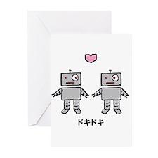 Robot Love - Doki Doki Greeting Cards (Pk of 20)