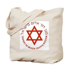 Magen David Adom Tote Bag