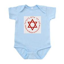Magen David Adom Infant Creeper