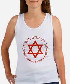 Magen David Adom Women's Tank Top