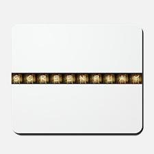 Screenplay Horizontal Logo Mousepad