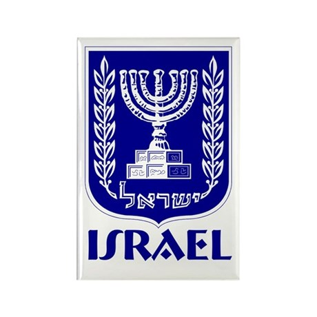 """""""Israel"""" Coat of Arms Rectangle Magnet"""