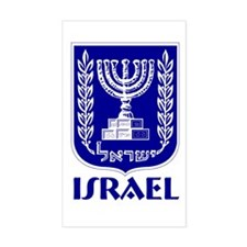 """""""Israel"""" Coat of Arms Rectangle Decal"""