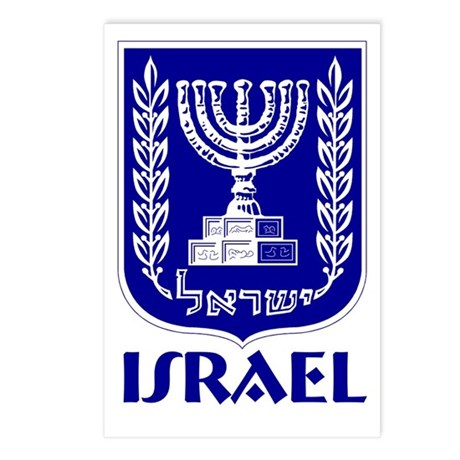 """""""Israel"""" Coat of Arms Postcards (Package of 8)"""
