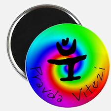 """Pravda Vitezi 2.25"""" Magnet (100 pack)"""