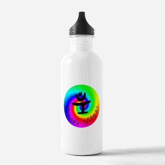 Pravda Vitezi Water Bottle