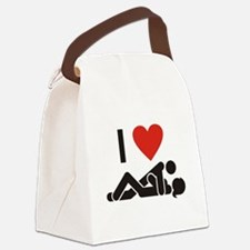 ILOVESEX.jpg Canvas Lunch Bag