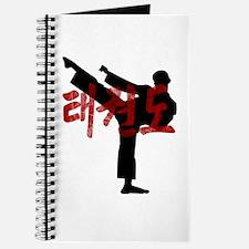 Tae Kwon Do Grunge Hanja Kanji Tee Journal