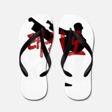 Tae Kwon Do Grunge Hanja Kanji Tee Flip Flops