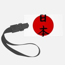 Japan Kanji and Sun Luggage Tag