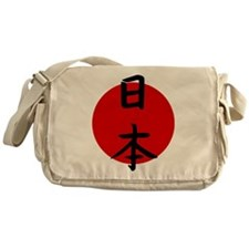 Japan Kanji and Sun Messenger Bag