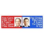 Give Obama 8 Years Sticker (Bumper)