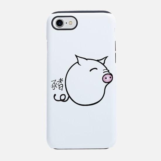 Zodiac-Pig Iphone 7 Tough Case