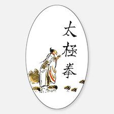 Tai Chi Chuan Decal