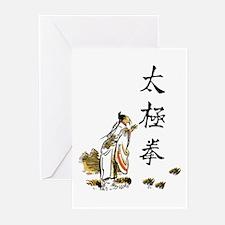 Tai Chi Chuan Greeting Cards (Pk of 10)