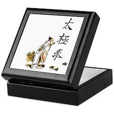 Tai Chi Chuan Keepsake Box