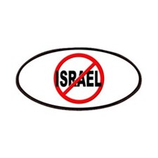 Anti / No Israel Patches