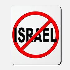 Anti / No Israel Mousepad