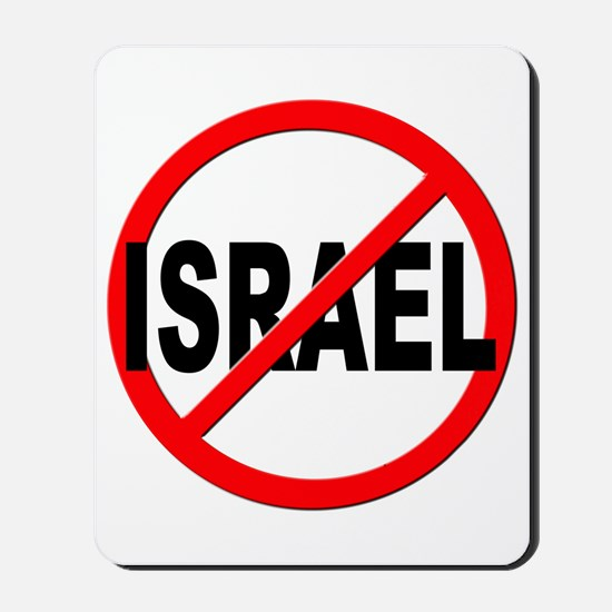 Anti / No Israel Mousepad