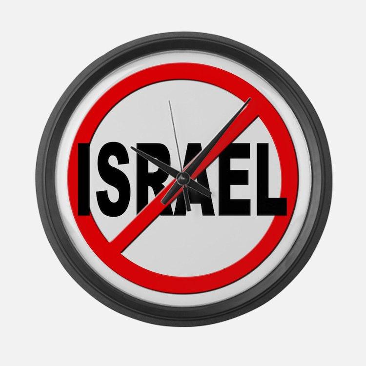 Anti / No Israel Large Wall Clock