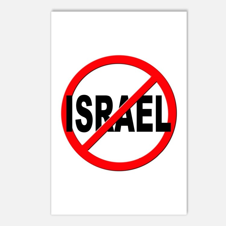 Anti / No Israel Postcards (Package of 8)