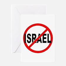 Anti / No Israel Greeting Card