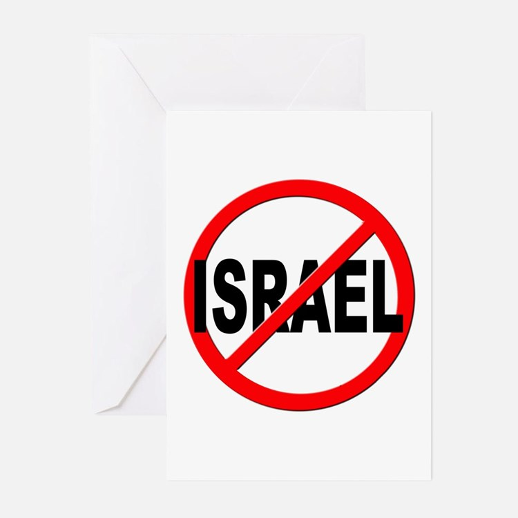 Anti / No Israel Greeting Cards (Pk of 10)