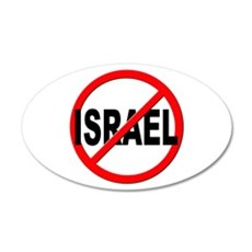Anti / No Israel Wall Decal